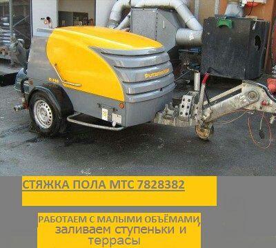 att-56a7b60267cc5___2.jpg