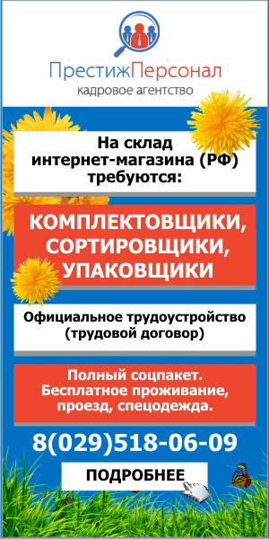 att-5d382e5375b83____.jpg